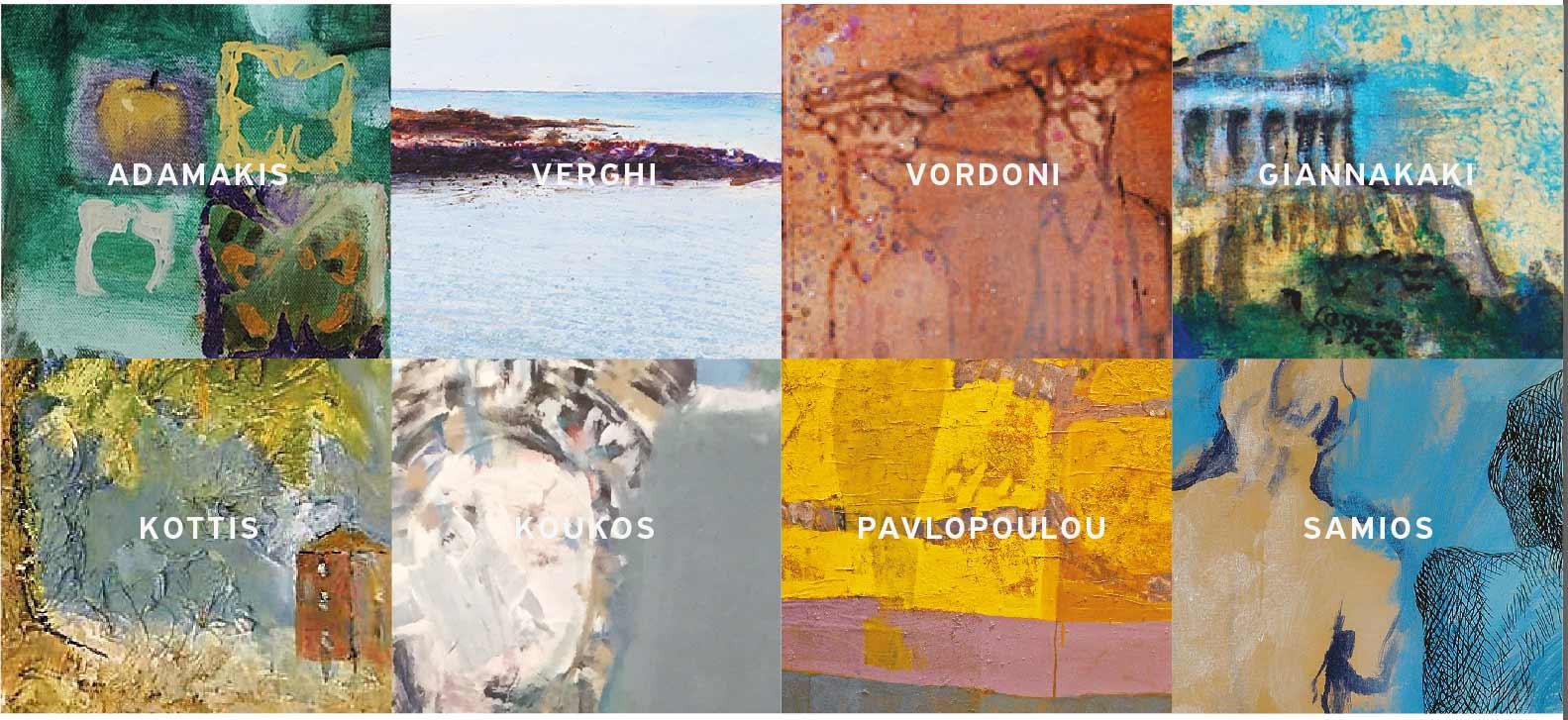 Views of Greece Vol.1 i-D PROJECTART