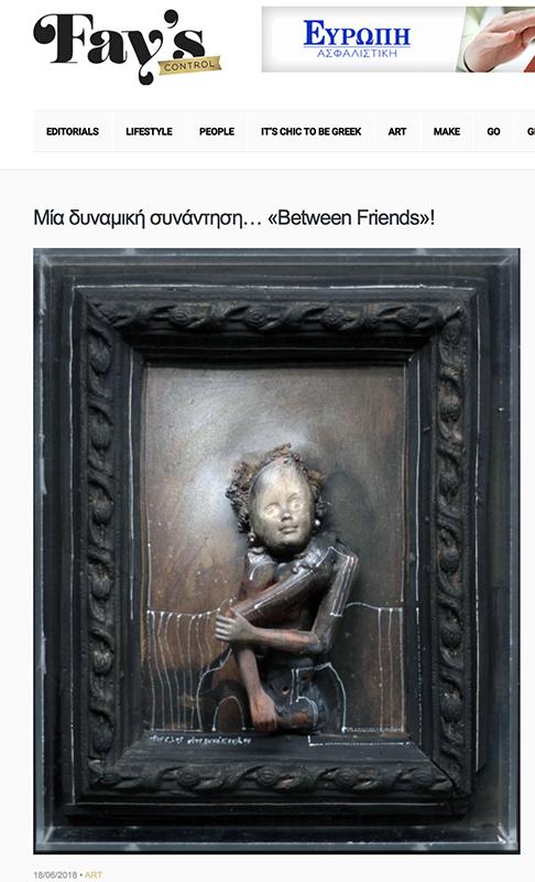 Fay's Book