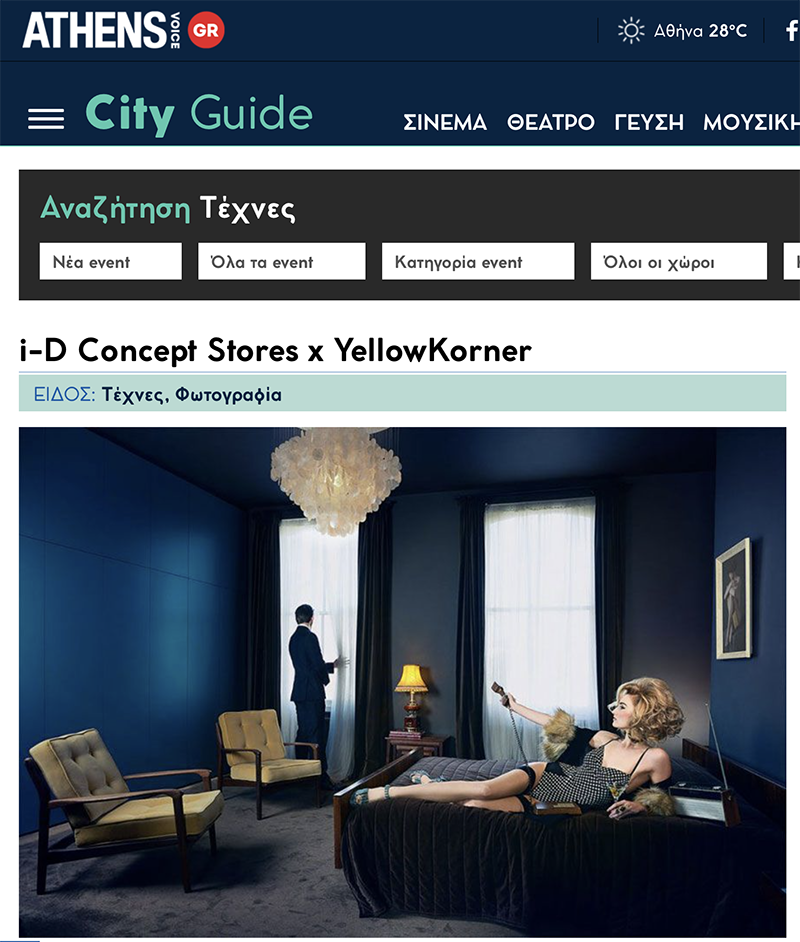 ATHENS VOICE i-D Concept Stores x Yellow Korner