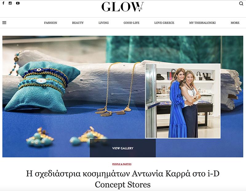 GLOW Antonia Karra i-D Concept Stores