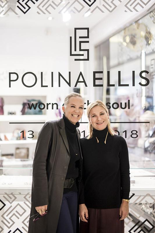Polina Ellis
