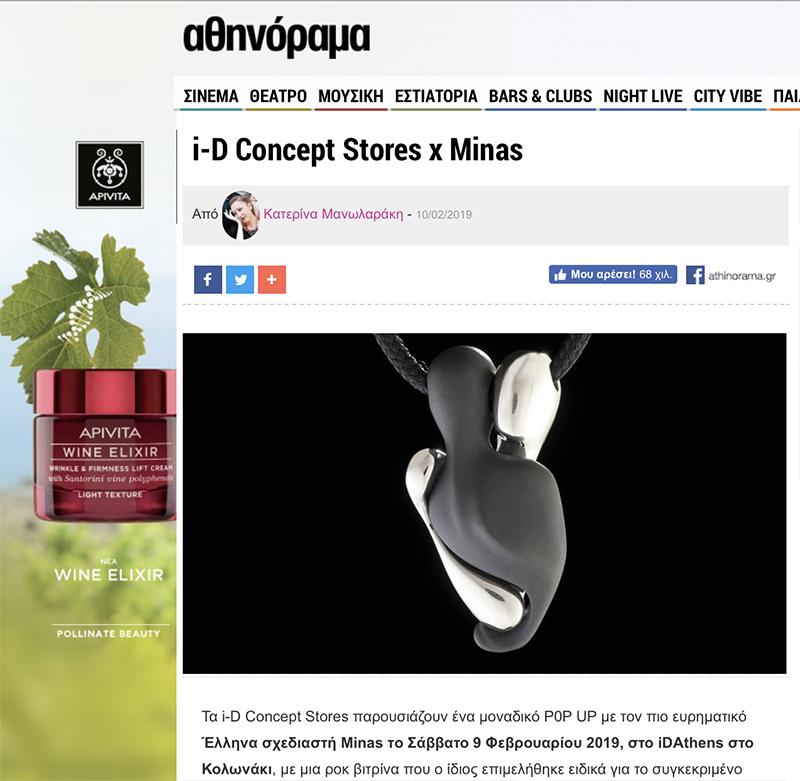 7e9caa01688 Press - i-D Concept Stores