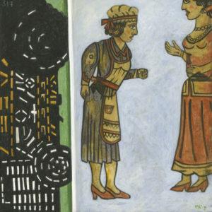 Markos Kampanis. Ακρυλικό σε ξύλο. Acrylic on wood. 2013 Karagiozis 317