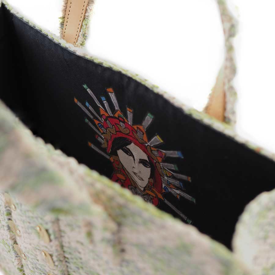 Kooreloo Rhombus Green Knot Fabric Book Tote KRL.1105.16.1