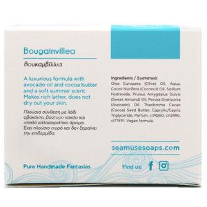 Seamuse Bougainvillea Handmade Medium Soap