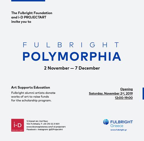 FulbrightPolymorphiaInvitation_en